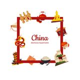 Vector frame china elements and sights royalty free illustration