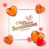 Vector frame with golden and red hearts to Happy Valentine`s Day consisting of polygons and points with flying dove. And russian text eng: Saint Valentine`s Day Stock Photo