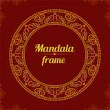 Vector frame Gouden Mandala Het kan voor prestaties van het ontwerpwerk noodzakelijk zijn Etnische decorati Stock Foto's