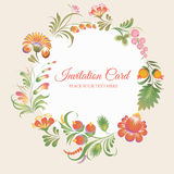 Vector frame in Ukrainian folk style. Stock vector frame on light background with floral ornament in folk style (Ukrainian folk art). Soft and lovely colors royalty free illustration