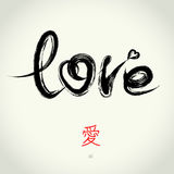 "Vector free writing ""love""  letters Royalty Free Stock Images"