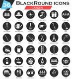 Vector Garden circle white black icon set. Ultra modern icon design for web. Stock Photo