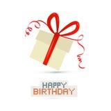 Vector Gift Box, Present Box Royalty Free Stock Photo