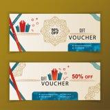 Vector gift voucher template. Universal flyer for business. Vinrage vector design, beige,red, turquoise design elements. Classical vector illustration