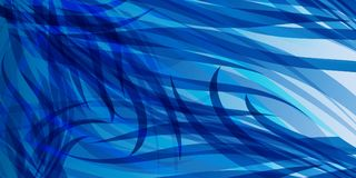 Vector glowing marine background of blue ocean lines and waves. For registration of paper or banners royalty free illustration