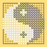Vector Go game or Weiqi Chinese board game with yin yang symbol Royalty Free Stock Image