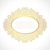 Vector gold baroque frame with exclusive horisontal oval ornament, decorative vintage design elements Stock Photos