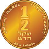 Vector Gold Israeli money half-shekel coin. Reverse Gold Israeli money half-shekel coin or fifty agorot Royalty Free Stock Images