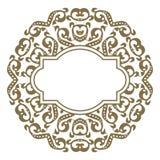 Vector golden ornate frame for you message. Floral ornament with stock illustration