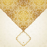 Vector golden pattern. In Victorian style. Element for design. You can place the text in an empty frame. It can be used for decorating of invitations, greeting Stock Photo