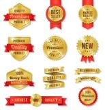 Vector Gouden Etiket Set2 Royalty-vrije Stock Foto's