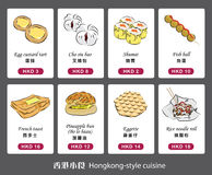 Vector graphic of Hongkong-style cuisine Royalty Free Stock Photo