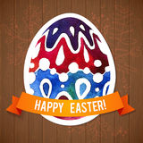 Vector greeting card Happy Easter, watercolor colourful easter egg with shadow Royalty Free Stock Image