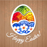 Vector greeting card Happy Easter, watercolor colourful easter egg with shadow Stock Photography