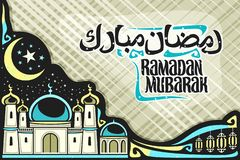 Vector greeting card for muslim wish Ramadan Mubarak. With copy space, moon and stars, brush font for words ramadan mubarak in arabic, mosque with domes and vector illustration
