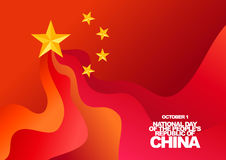 Vector greeting card for National Day of the People's Republic of China, October 1. Stock Images