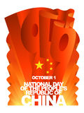 Vector greeting card for National Day of the People's Republic of China, October 1. Red flag and gold stars Stock Photos
