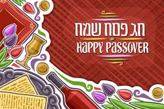Vector greeting card for Passover holiday royalty free illustration