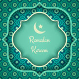 Vector greeting card for Ramadan. Stock Photo