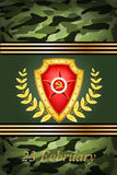 Vector Greeting Card , Related To Victory Day Or 2 Stock Images