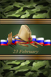 Vector greeting card with Russian flag. Related to Victory Day or 23 February royalty free illustration
