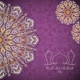 Vector greeting card to Feast of the Sacrifice (Eid-Al-Adha) Stock Photography