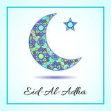 Vector greeting card to Feast of the Sacrifice (Eid-Al-Adha). Congratulation's background with text and muslim symbols Stock Photography