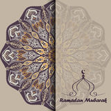 Vector greeting card to Ramadan Royalty Free Stock Images