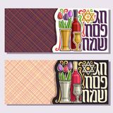 Vector greeting cards for Passover holiday Stock Photography