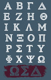 Vector Grunge Greek Alphabet. A set of Greek letters/symbols in a grunge, worn style. Perfect for your fraternity or sorority stock illustration