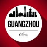 Vector Guangzhou City Skyline Design stock illustration