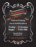 Vector : Halloween Invitation card to party Royalty Free Stock Image