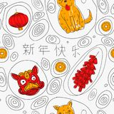 Chinese elements vector seamless pattern Stock Photography