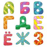 Vector hand drawn colorful russian cyrillic alphabet on white background. Doodle font. Children abc stock illustration