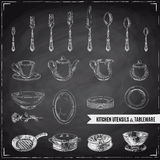 Vector hand drawn illustration with kitchen tools. Royalty Free Stock Images