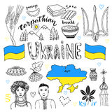 Vector hand drawn line art set of Ukraine signs and people characters.   Royalty Free Stock Images