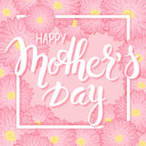 Vector hand drawn mothers day lettering with frame,  pink chrysanthemum flowers and 3d quote - happy mothers day. Can be Stock Photo