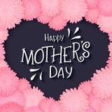 Vector Hand gezeichnete Beschriftung mit Blumenherzen und zitieren Sie - glücklichen Muttertag Kann als Gutschein, Flieger oder P stock abbildung
