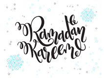 Vector hand lettering greetings ramadan kareem text with doodle flowers and stars Stock Photography