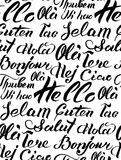 Vector hand lettering text Hello written on different languages. Brushed calligraphy international welcome inscription. Royalty Free Stock Photo