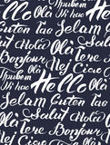 Vector hand lettering text Hello written on different languages. Brushed calligraphy international welcome inscription. Royalty Free Stock Photos