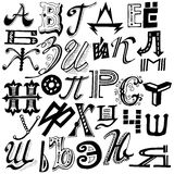 Vector handmade set of alphabet Stock Images