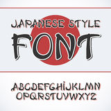 Vector handwritten brush font. White letters. Japanese style font Royalty Free Stock Images