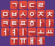 Vector Hangul plano coreano fotos de archivo libres de regalías