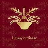 Vector Happy Birthday Card Royalty Free Stock Photos