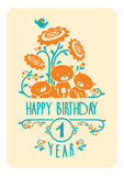 Vector Happy Birthday greeting card with three cute teddy bears. Invitation design. Royalty Free Stock Photography