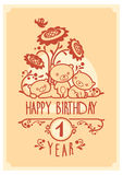 Vector Happy Birthday greeting card with three cute teddy bears. Invitation design. Royalty Free Stock Photo