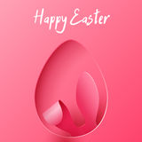 Vector Happy Easter Greeting Card royalty free illustration