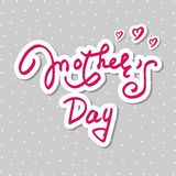 Vector Happy Mather`s day greeting card. Hand drawn illustration vector illustration