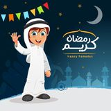 Vector Happy Muslim Arab Khaliji Boy Wearing Djellaba stock photography